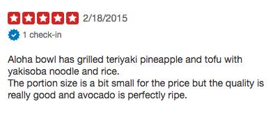 portland food cart reviews